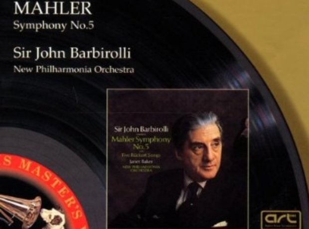 Mahler - Symphony No. 5 (New Philharmonic Orchestr