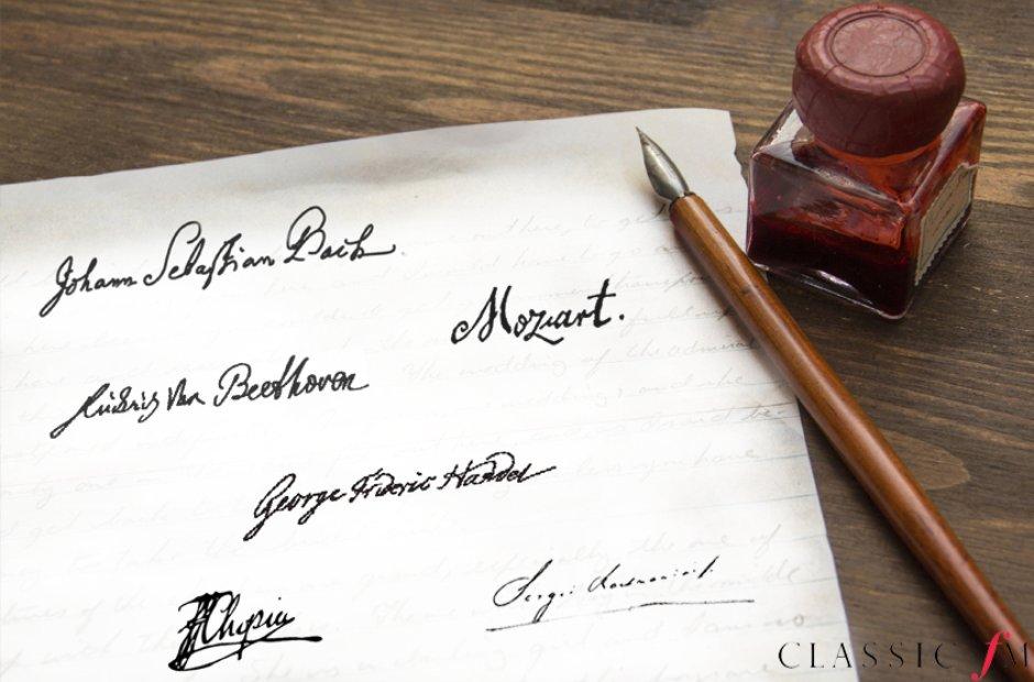 Composer signatures