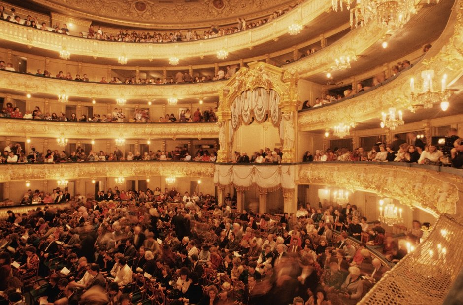 Mariinsky Theatre Saint Petersburg