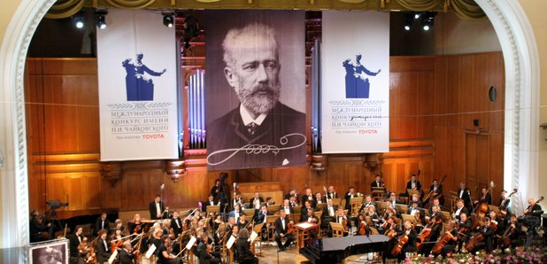Tchaikovsky Competition Moscow conservatory