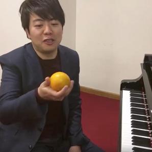 Chopin orange Lang Lang