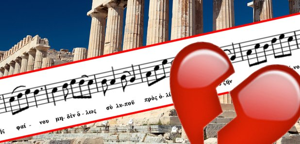 Song of Seikilos