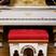 Image 5: Steinway's new piano